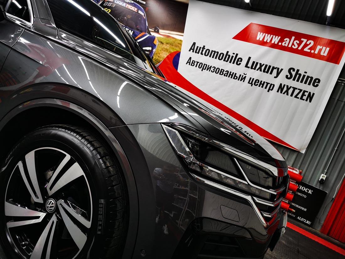 VW Tuareg 2020 антигравийная пленка+Nxtzen ceramic PRO