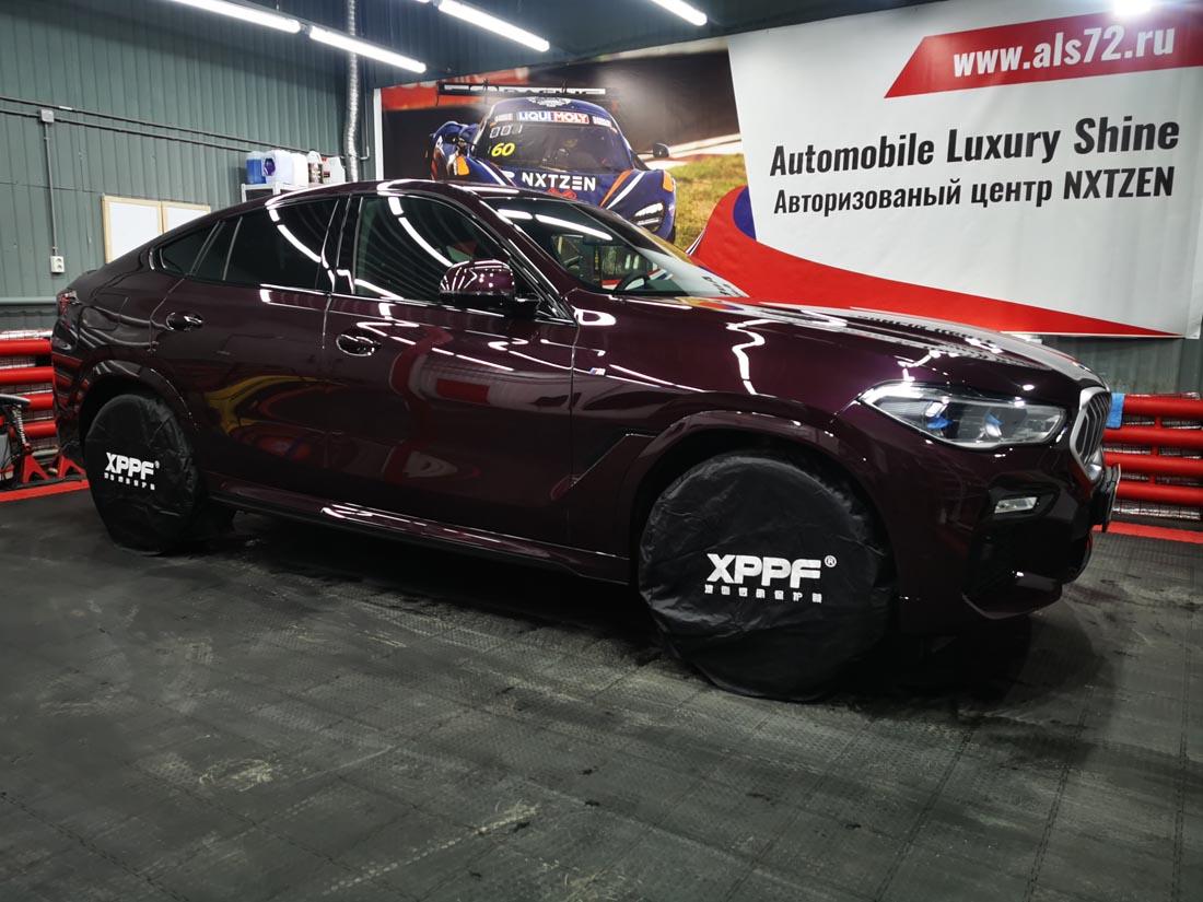 BMW: защита зон риска антигравийной плёнкой Llumar Platinum, США + керамика Opti-Coat Pro, США