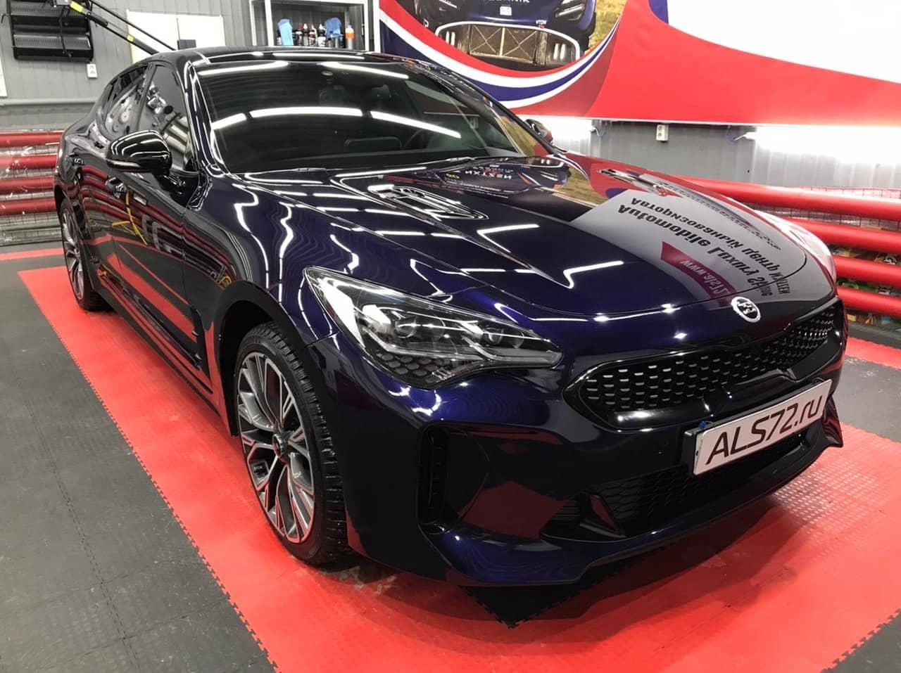 Kia Stinger GT антихром Avery Dennison + шумоизоляция STP Premium