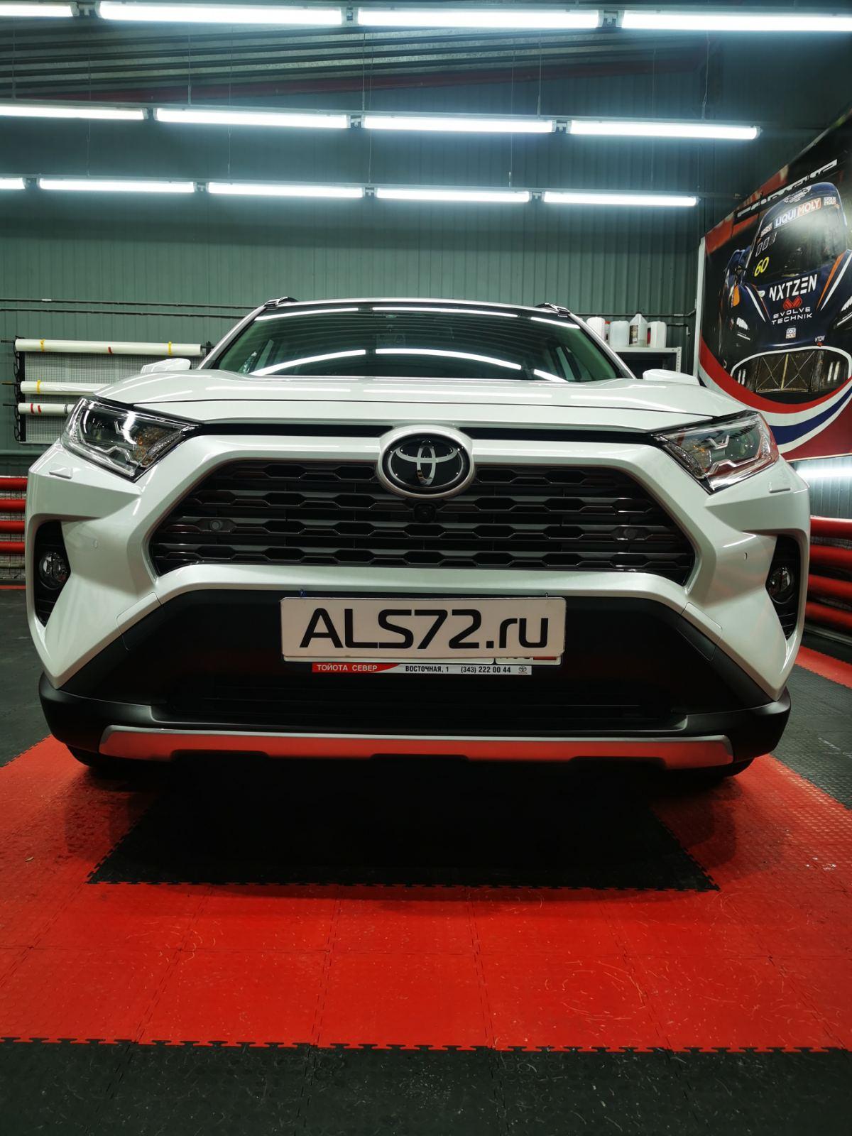 Новый Toyota RAV4 на максимальном комплексе по созданию тишины-шумоизоляции
