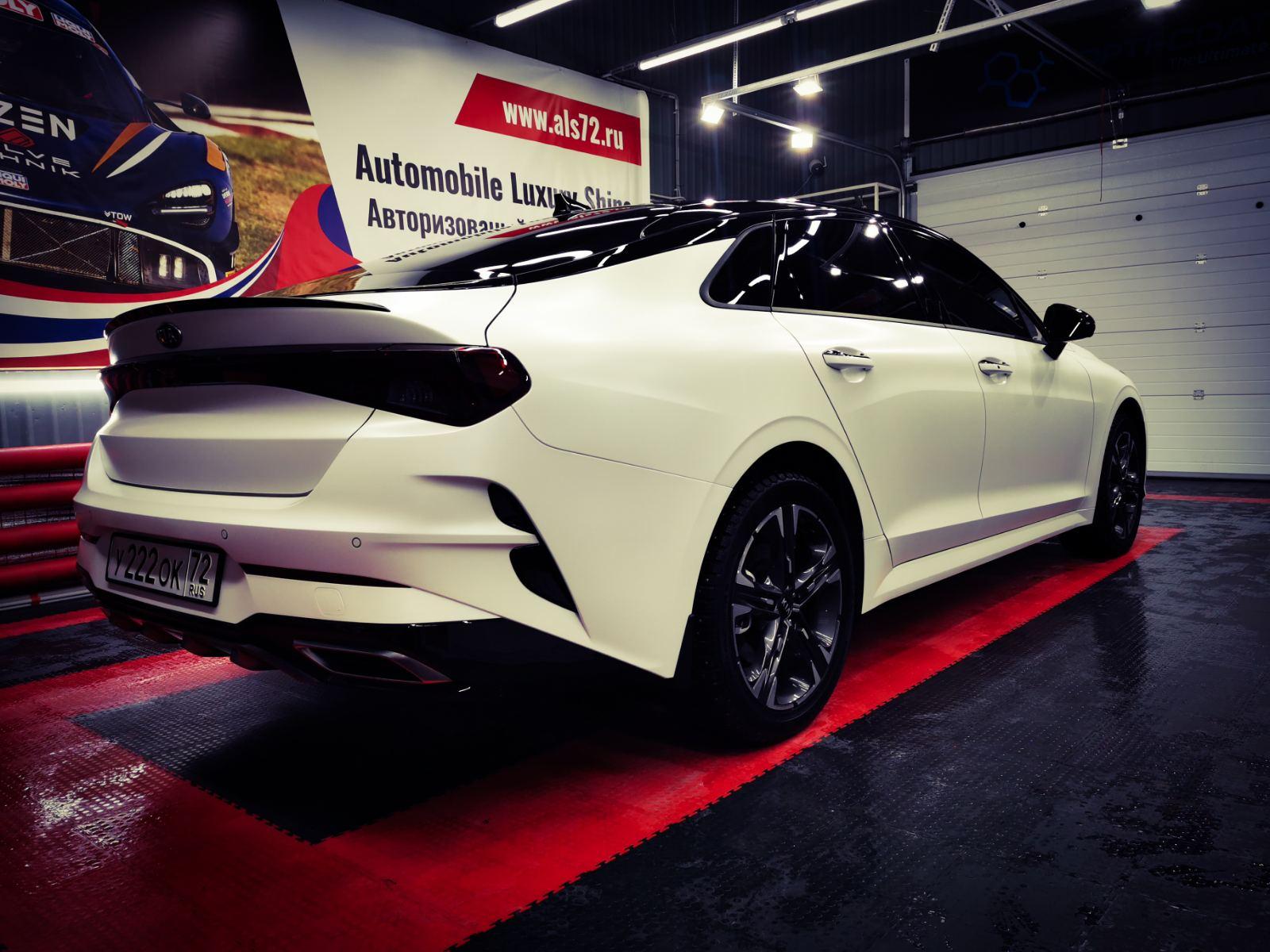 Новый Kia K5 GT: полная оклейка матовой полиуретановой пленкой + полная шумоизоляция