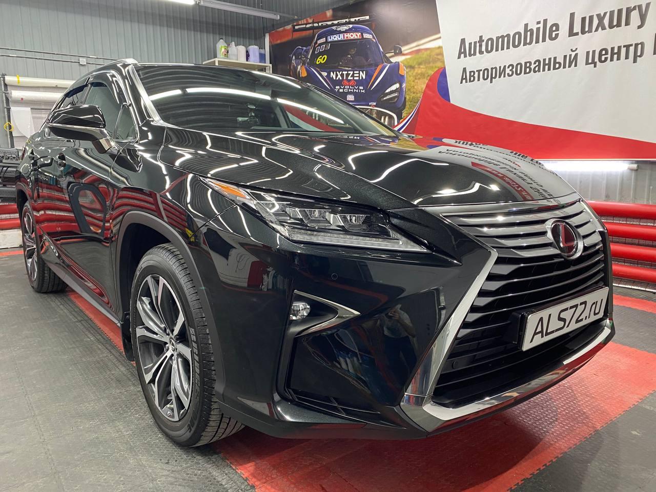 Новый Lexus RX300: установка керамической защиты