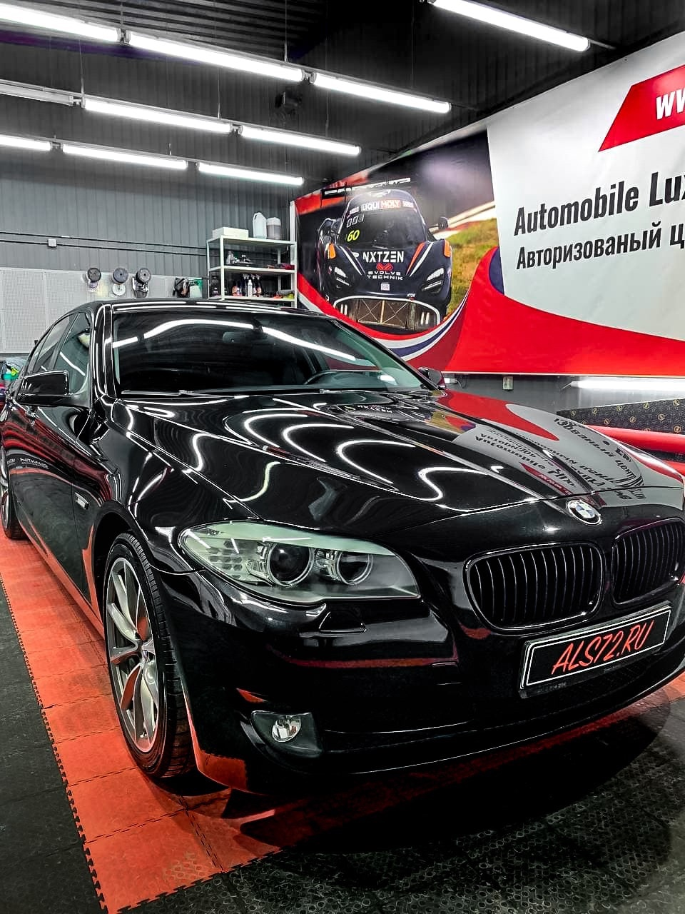 BMW 5: полировка, керамика, химчистка салона - детейлинг в Тюмени