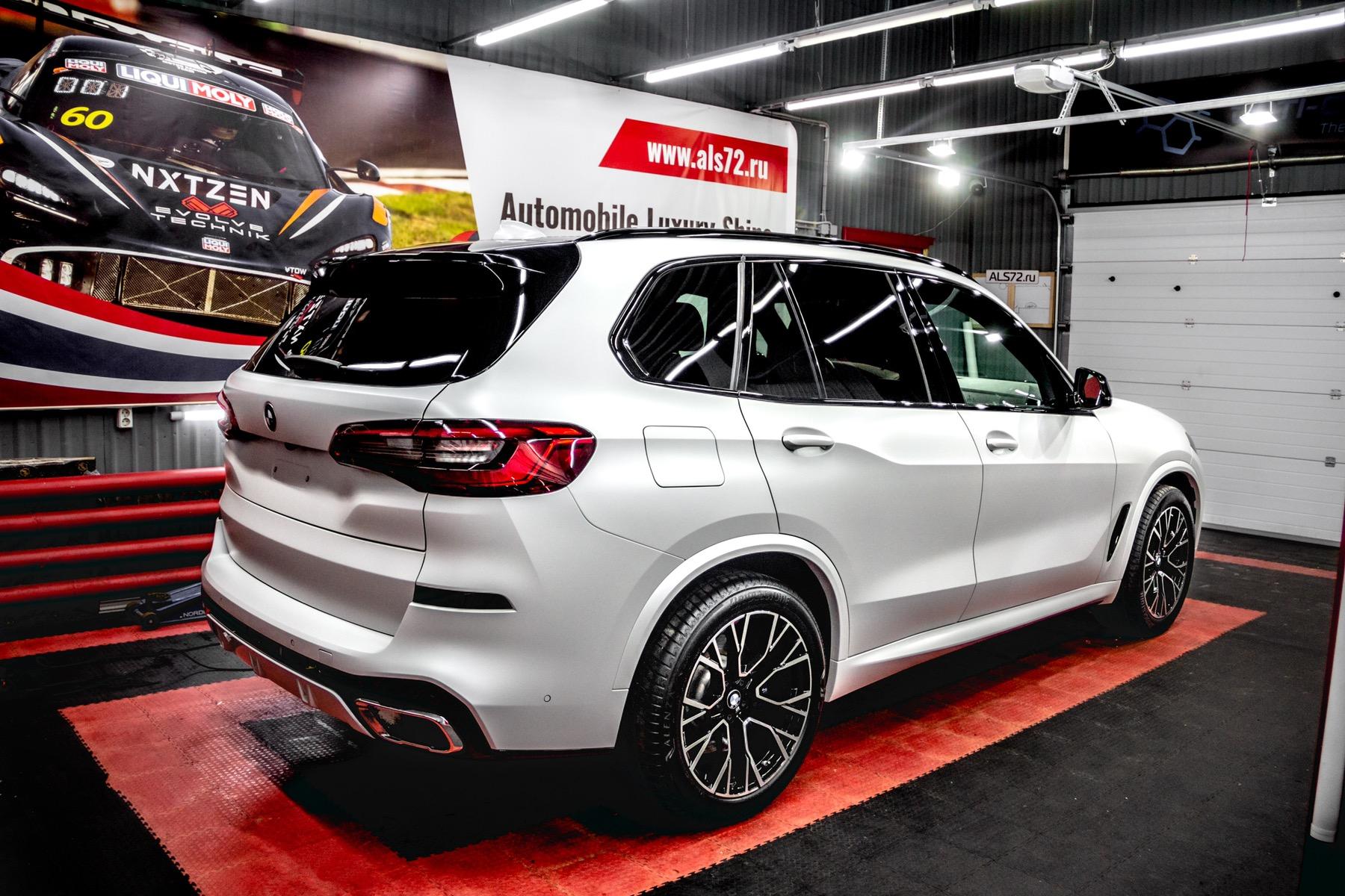 Детейлинг перламутрового BMW X5 - Тюмень «АЛС»