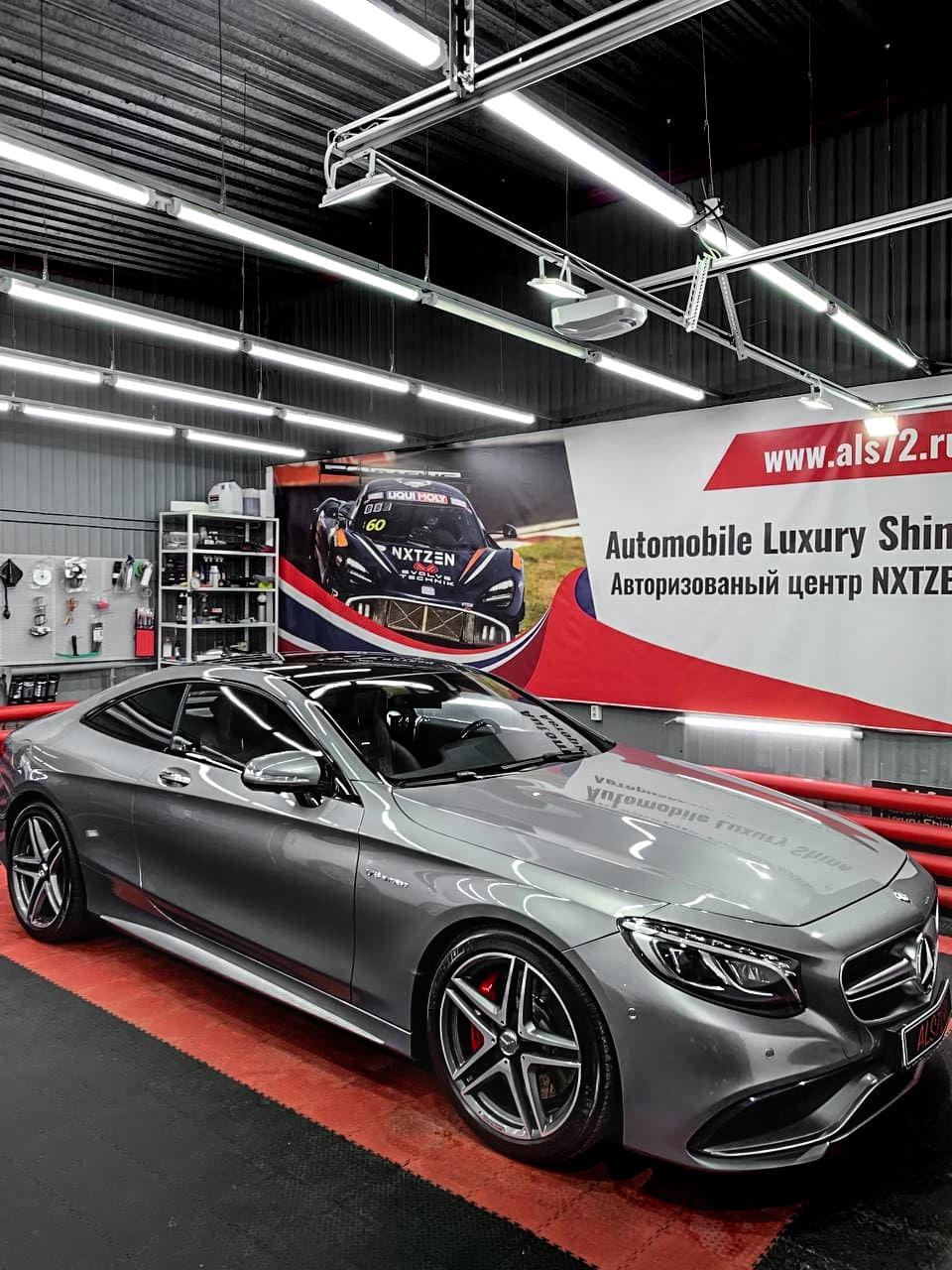 Mercedes S63 Coupe. Детейлинг: абразивная чистка, полировка