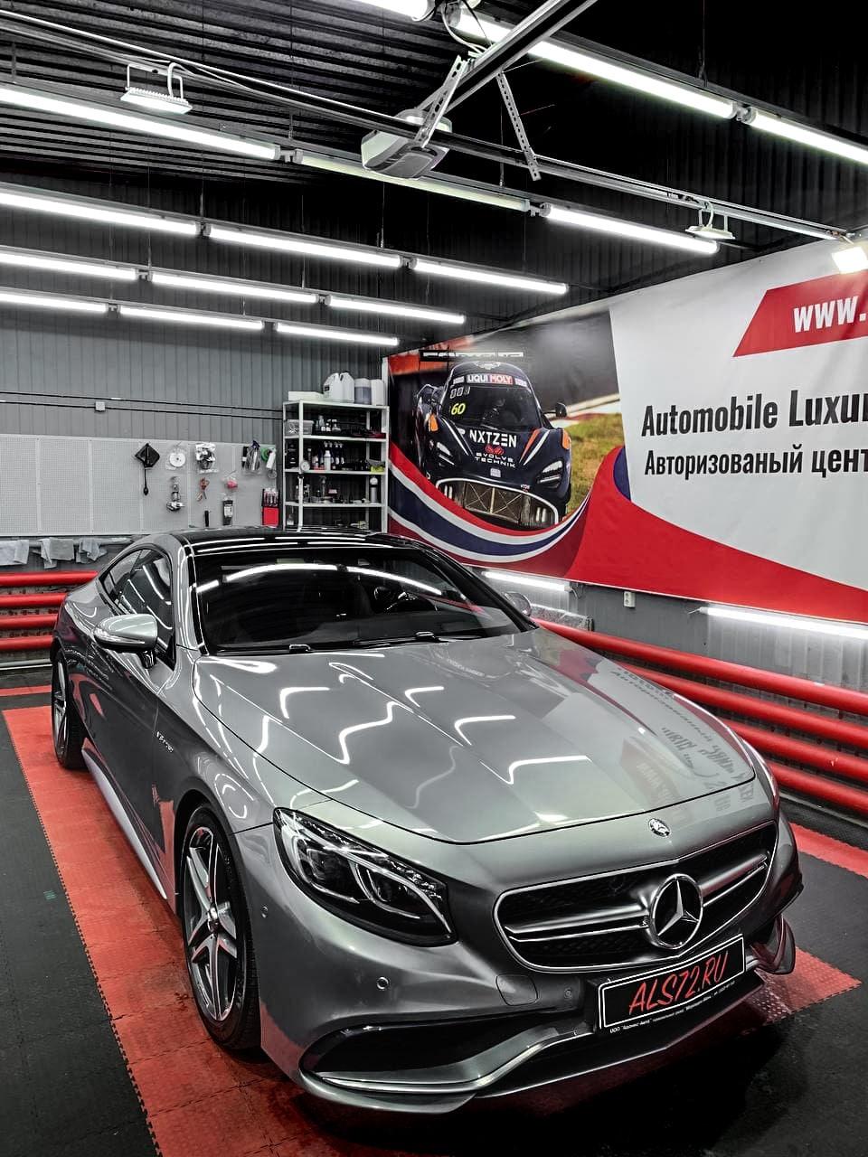 Mercedes S63 Coupe. Детейлинг: абразивная чистка стекол