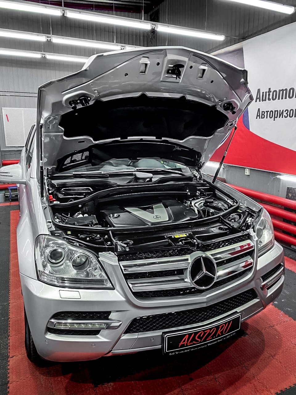 Mercedes Benz GL Class. Детейлинг Тюмень
