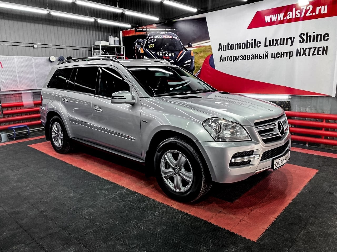 Mercedes Benz GL Class: услуги Детейлинга в Тюмени